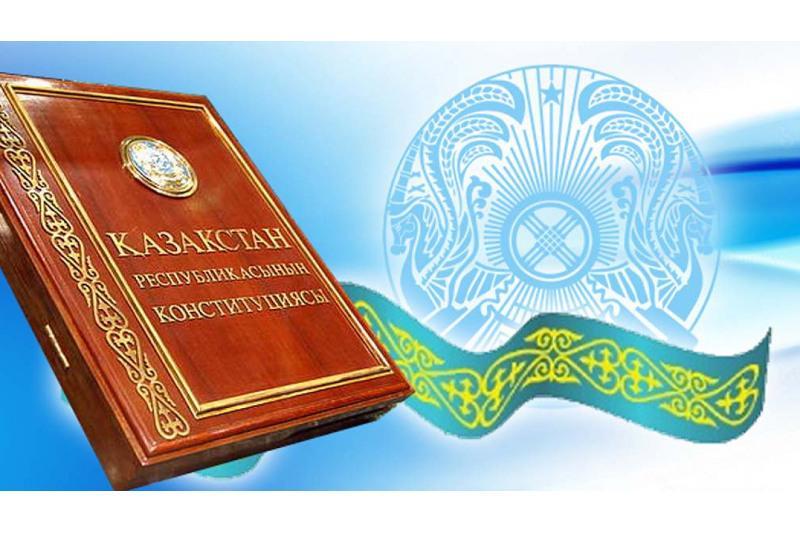 Как празднуют 25-летие Конституции РК в Восточно-Казахстанской области