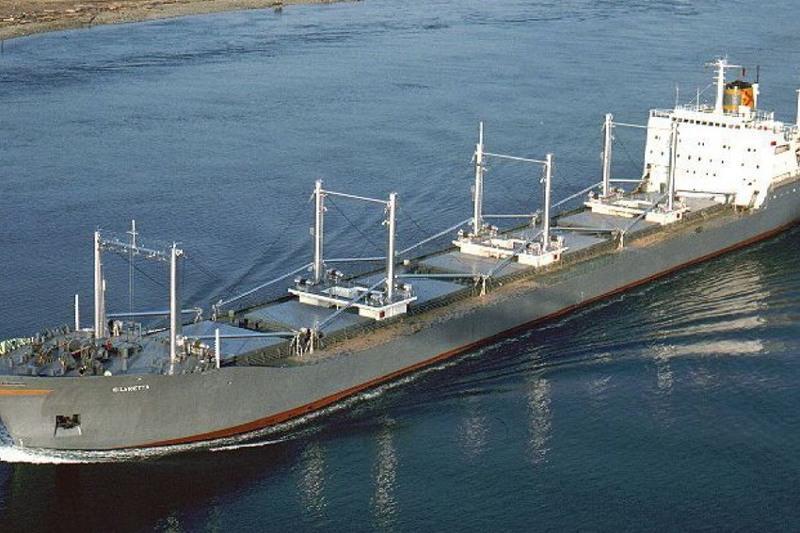 一艘巴拿马货船在日本鹿儿岛以西海域发出求救信号
