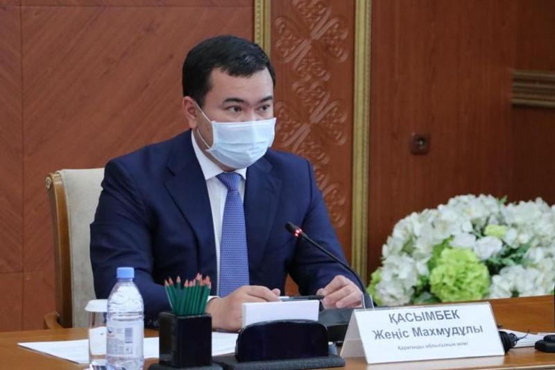 Karaganda rgn plans to attract 2 times more investment by 2025