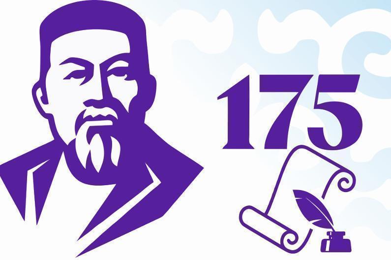 纪念阿拜诞辰175周年:阿拜箴言(3)