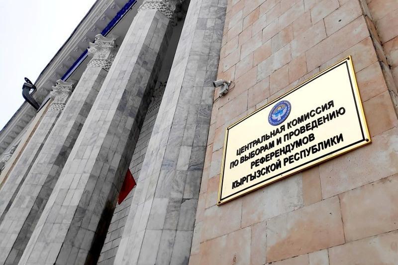 Қырғызстан парламентіндегі орындар үшін 15 партия күреседі