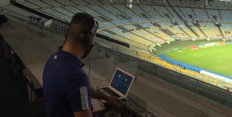 Футбол в Бразилии: диджей вместо болельщиков