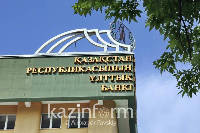 Ұлттық банк базалық мөлшерлемені 9 пайыз деңгейінде қалдырды