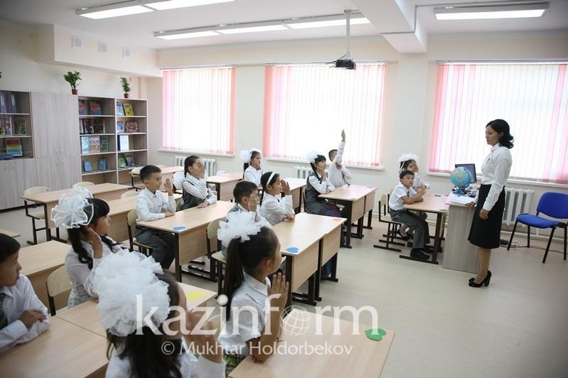 Более 500 тысяч учеников начальных классов посещают дежурные классы в Казахстане