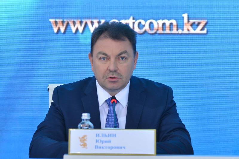 Юрий Ильин назначен министром по чрезвычайным ситуациям РК