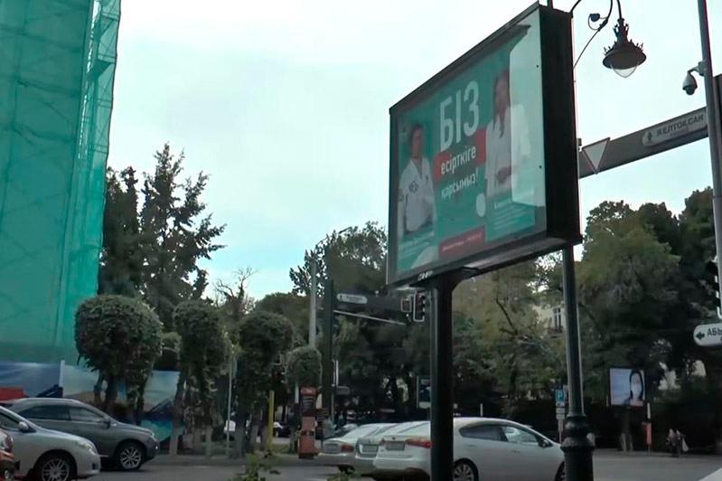 Танымал спортшылар есірткіге қарсы билбордтардың бет-бейнесіне айналды