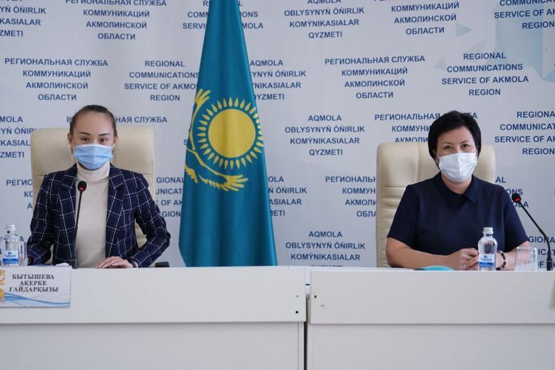 Ақмола облысында тұмауға қарсы вакцина егу жұмыстары басталады