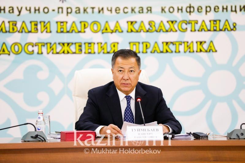 Для полиэтничного Казахстана межэтническое согласие стало важнейшим приоритетом - Жансеит Туймебаев