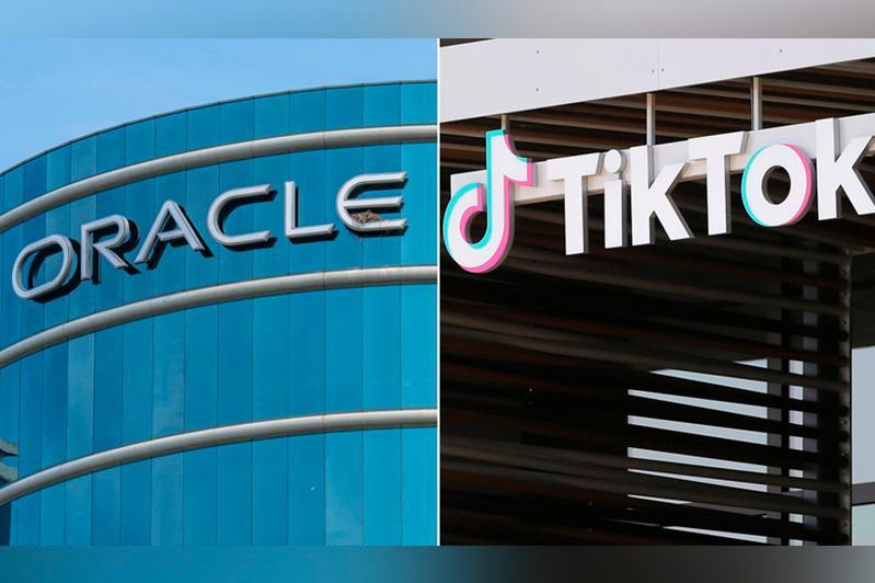 Компания Oracle покупает Tik-Tok