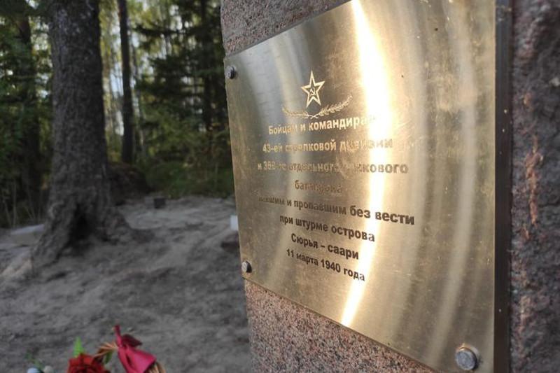 Захоронение с казахстанскими воинами Советско-Финской войны нашли в Ленинградской области