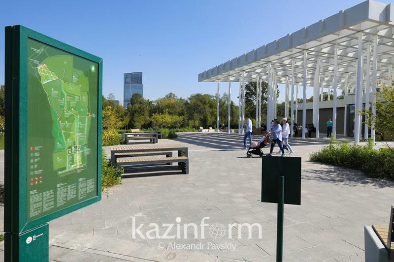 Алматы ботаникалық бағы үш айда бюджетке 40 млн теңге кіріс әкелді