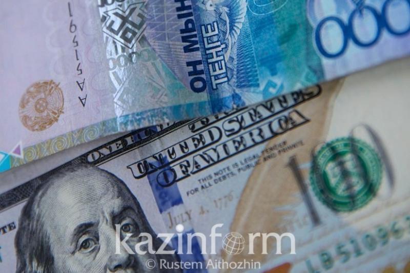 今日美元兑坚戈终盘汇率1: 424.65