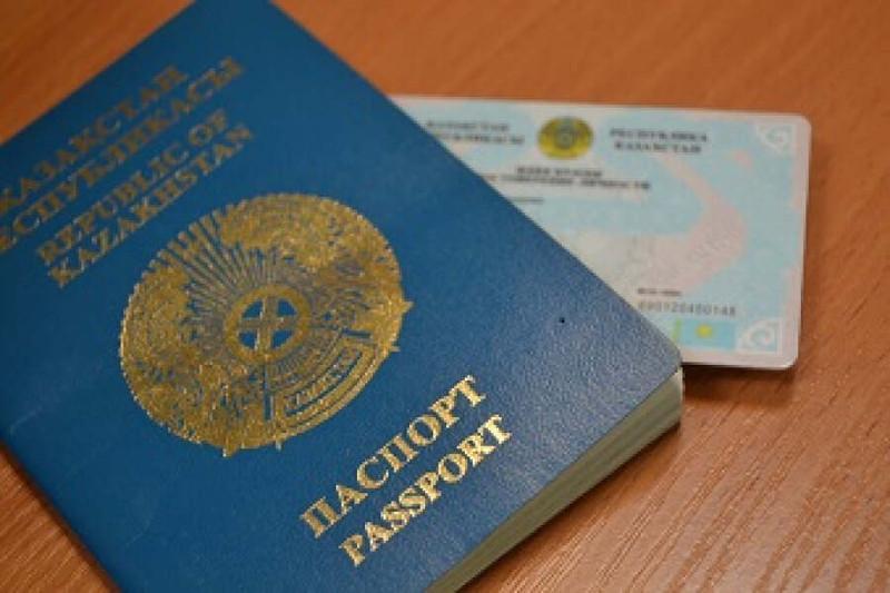 957 человек принято в гражданство Республики Казахстанв Жамбылской области