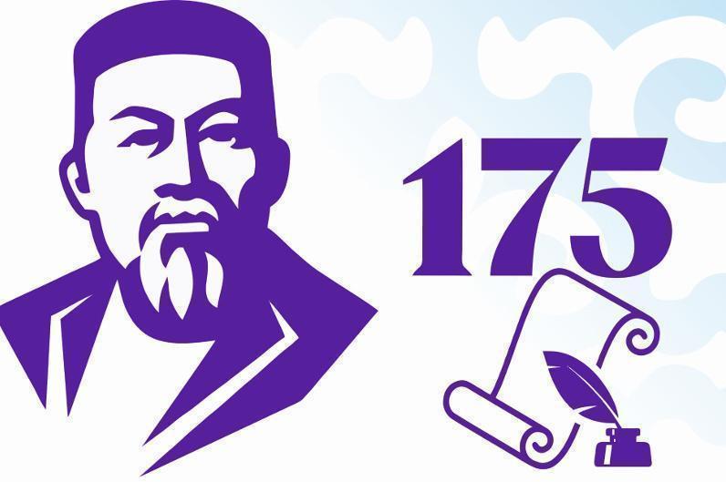 """哈萨克斯坦驻华大使馆组织""""阿拜诗朗诵""""纪念活动"""