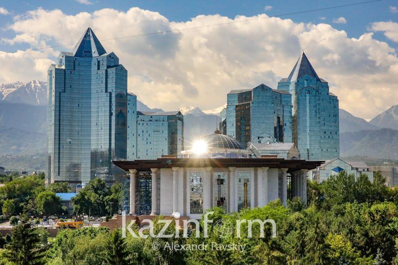 Все мероприятия на День города в Алматы будут проходить в онлайн-формате