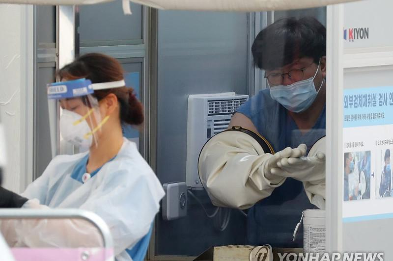 Untraceable virus cases hit fresh record high of 26.4 pct in S. Korea