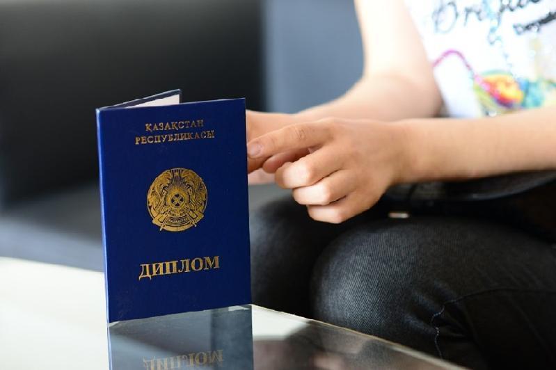 Дипломы казахстанских вузов будут признаваться в европейских странах