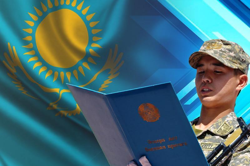 Более 6 700 казахстанцев призовут в Вооруженные силы