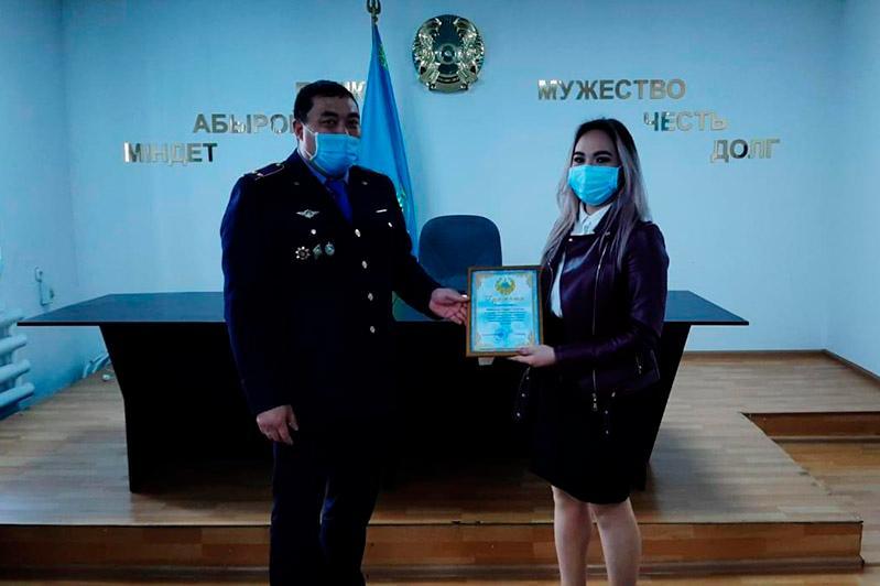 Помогающих полиции волонтеров наградили в Шахтинске