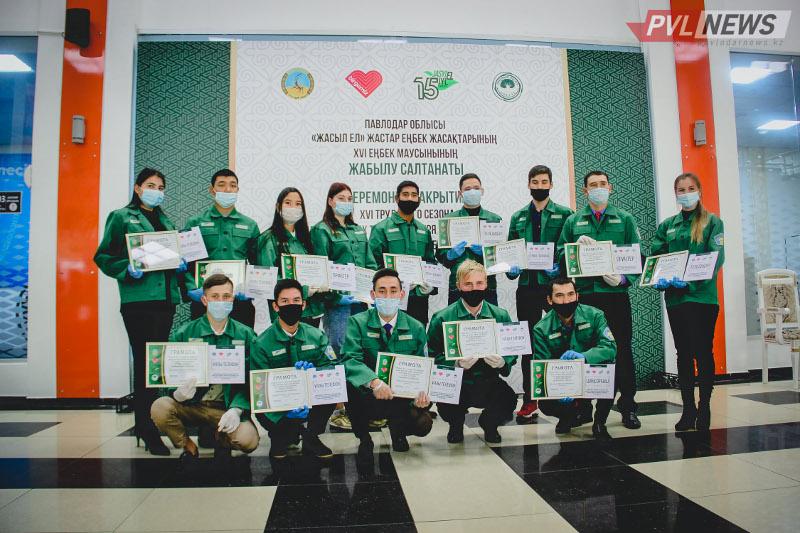 Лучших бойцов «Жасыл Ел» наградили в Павлодаре