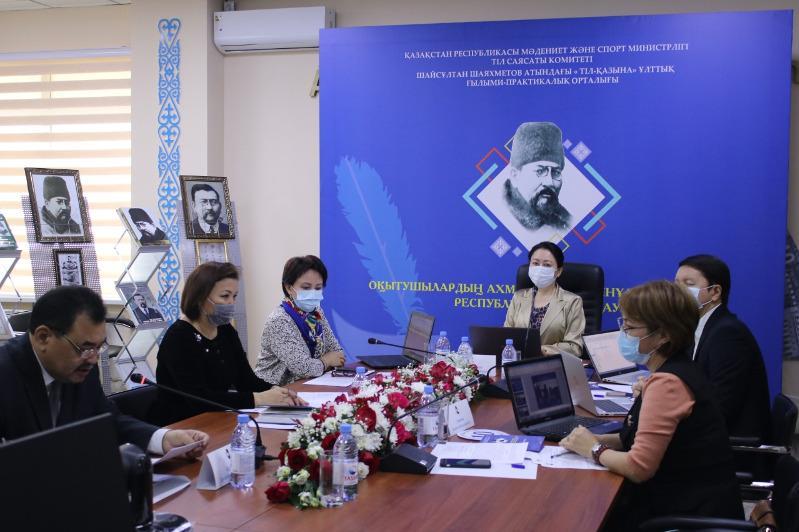 Завершился конкурс преподавателей имени Ахмета Байтурсынова