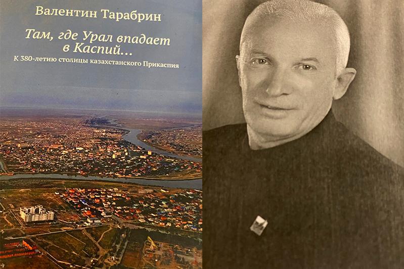 Reseıde Qazaqstannyń Kaspıı mańy jaıly kitap jaryq kórdi