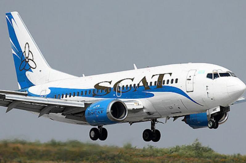 斯卡特航空公司商业遣返航班将于9月30日自西安飞努尔苏丹