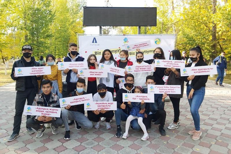 Быть честными призвали молодежь в Уральске