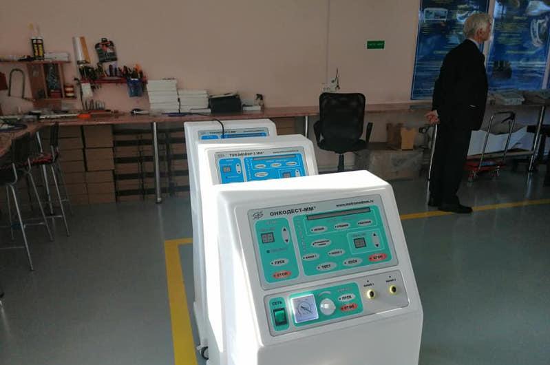 俄罗斯投资商计划在北哈州建立制药厂