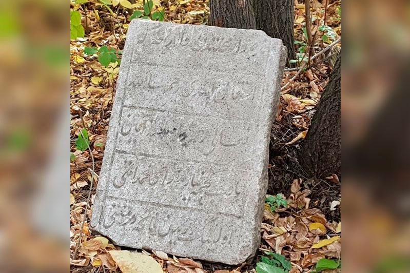 Часть надгробного камня обнаружили в парке Петропавловска