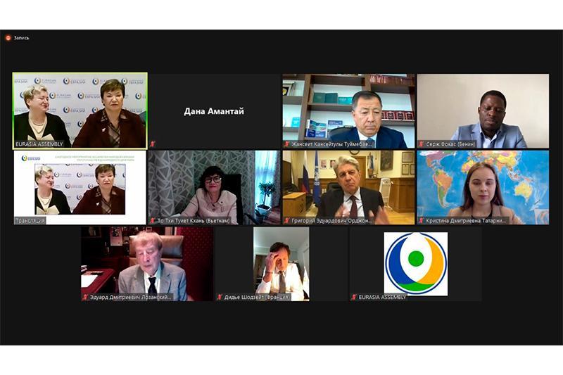 АНК приняла участие в онлайн-акции Ассамблеи народов Евразии