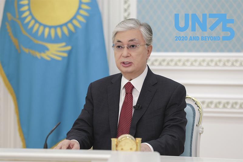 托卡耶夫总统在联合国成立75周年高级别会议上发表视频讲话