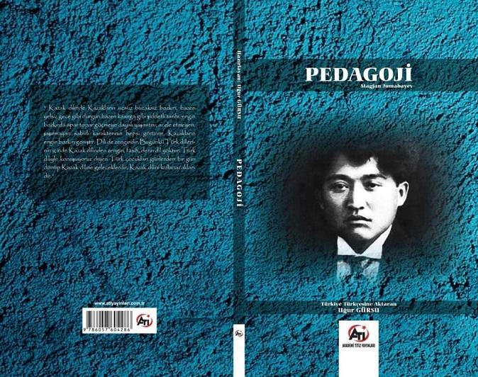 马赫詹·朱玛巴耶夫的著作《教育学》已被译成土耳其语出版