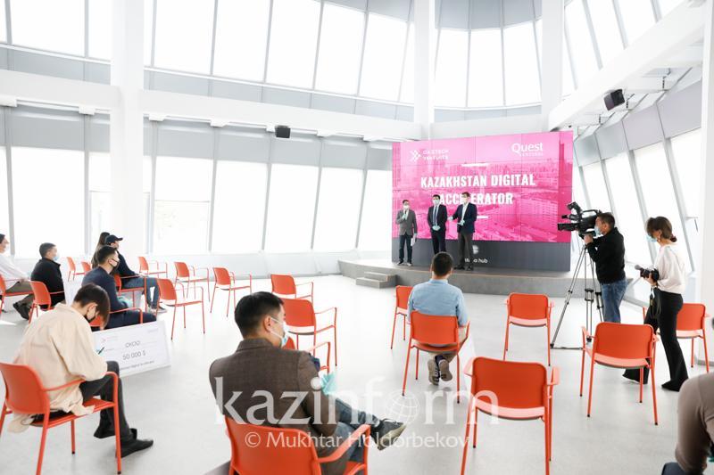 哈萨克斯坦10家创业公司将得到新加坡基金会的直接投资
