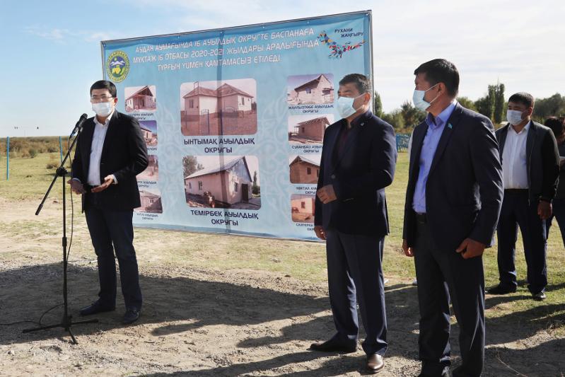 114 домов методом асар построят в Жамбылской области