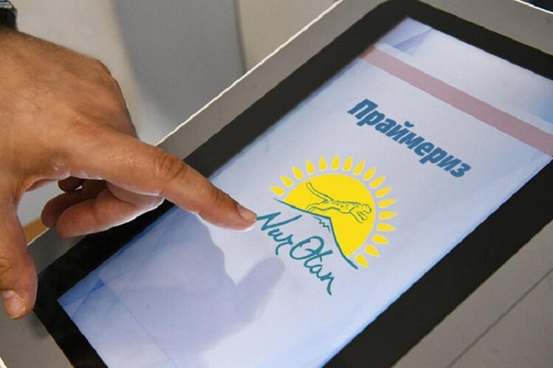 Председатели всех филиалов Nur Otan в Туркестанской области зарегистрировались в системе «Праймериз»