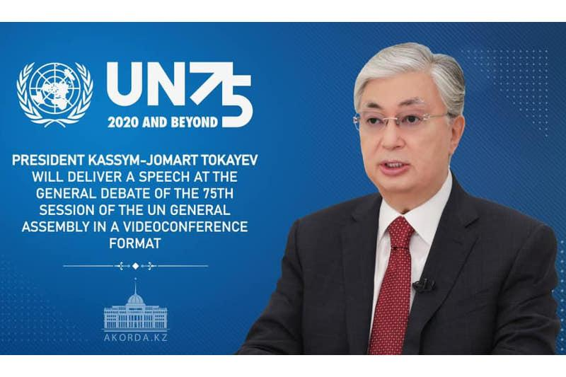 President of Kazakhstan to address General Debate of the 75th session of the UNGA
