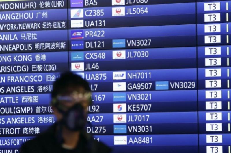 日本或下月有条件恢复来自海外的入境