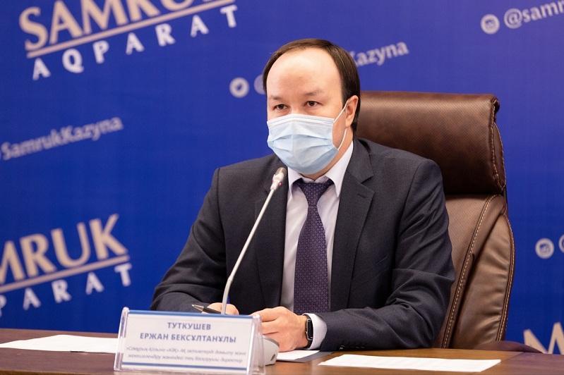 Фонд «Самрук-Қазына»: реализация программы приватизации переходит к активной фазе