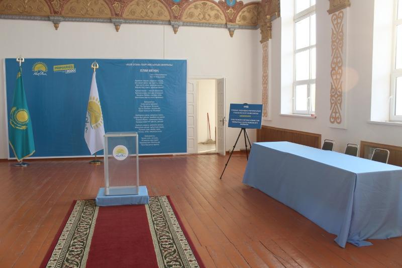 Туркестанская область готова к голосованию на праймериз