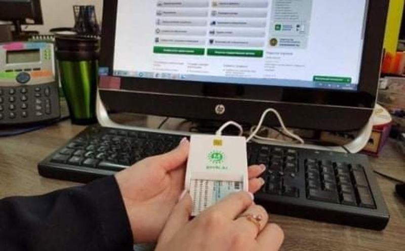Более 20 тысяч граждан получили прописку онлайн в ЗКО