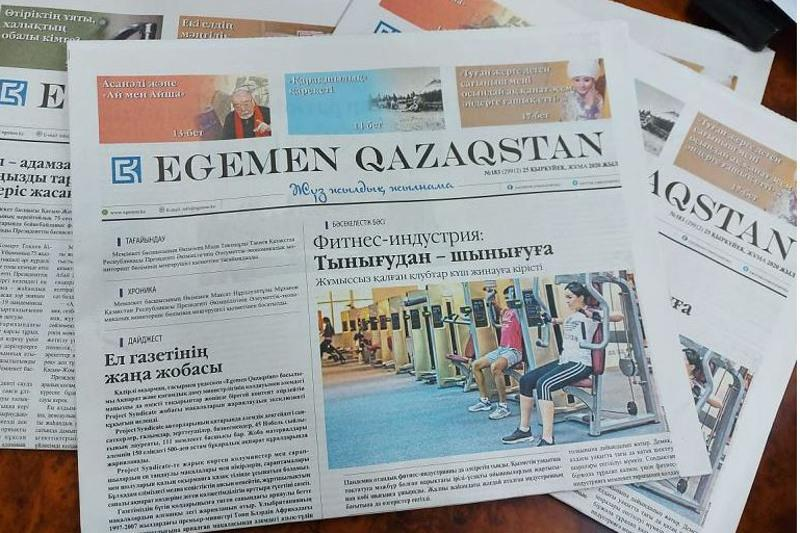 «Egemen Qazaqstan» Project Syndicate jobasy maqalalaryn jarııalaý quqyǵyn ıelendi