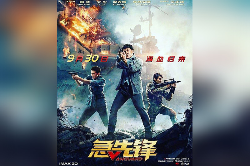 Dimash Kudaibergen featured on soundtrack for Jackie Chan's new action film