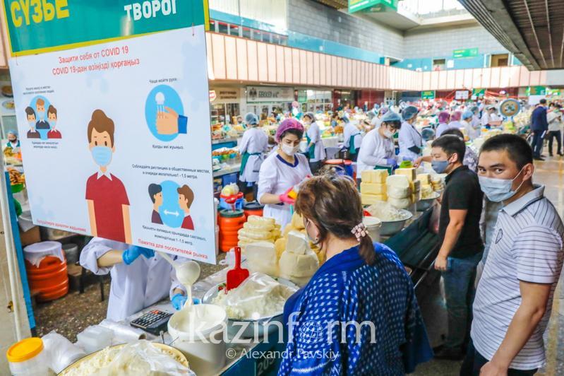 Зеленый базар в Алматы приостановит работу