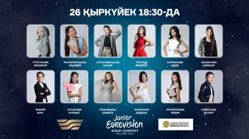 少儿欧歌赛哈国区决赛将于9月26日举行