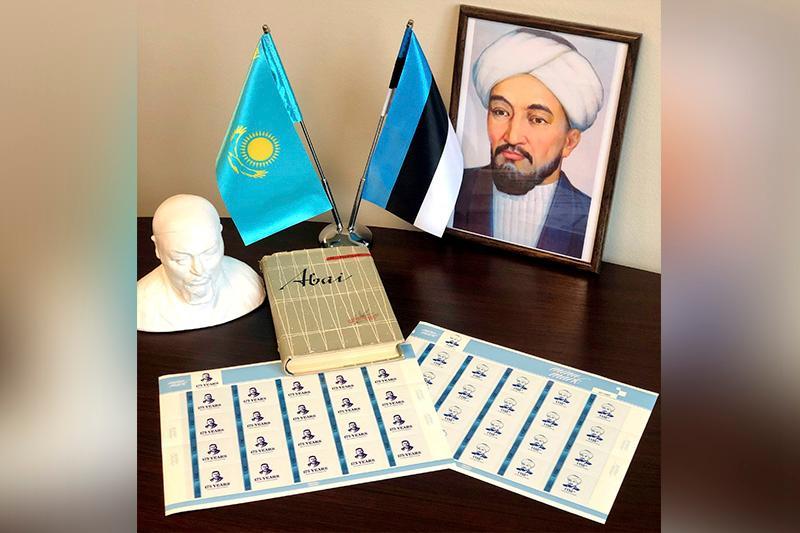 Почтовые марки с изображениями Абая и аль-Фараби выпустили в Эстонии