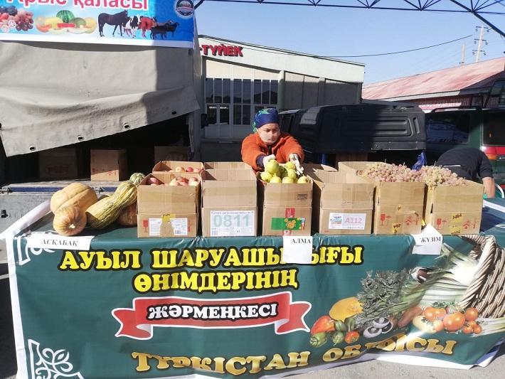 В Туркестане впервые после введения карантина прошла продовольственная ярмарка