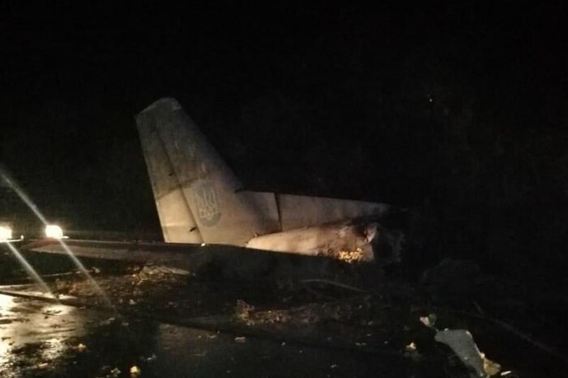 Крушение военного самолета в Украине: число погибших возросло до 26