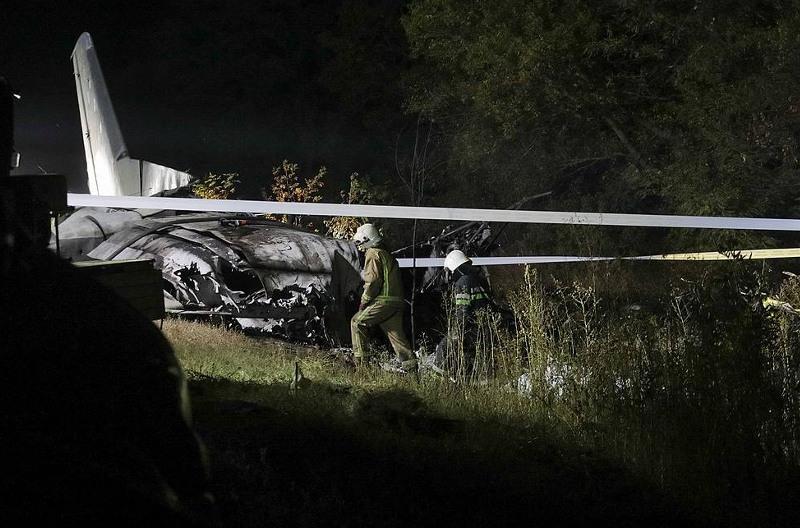'Black boxes' of crashed Ukrainian plane recovered