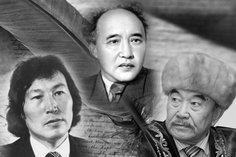 Бүгін – Мұхтар Әуезов, Шерхан Мұртаза және Оралхан Бөкейдің туған күні